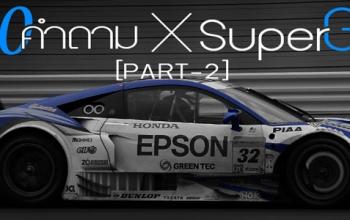 10 คำถาม : เจาะลึกรถแข่ง Super GT (Part 2/3)