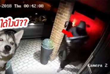 [วิดีโอ] โจรอัจฉริยะ ใช้อุปกรณ์ไฮเทคแฮคระบบ KEYLESS ENTRY ของ Mercedes Benz แล้วขโมยไปอย่างรวดเร็ว
