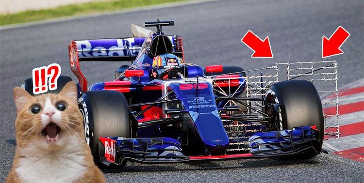 รู้จักกับรถแข่ง F1 - ตอนที่ 1 : ว่าด้วยเรื่อง 'แอโร เรค' (AERO RAKES)
