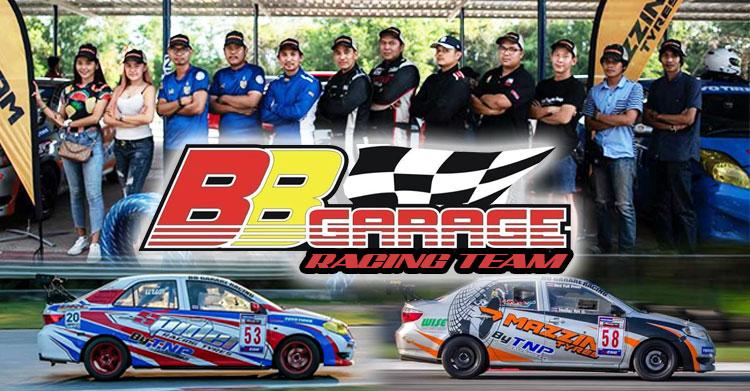 รู้จักกับทีมแข่งสายเซอร์กิต BB Garage Racing Team by TNP Racing Wheel